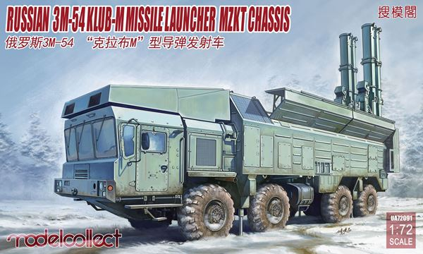 """Picture of Russian 3M-54""""Caliber(CLUB)-M""""Coastal Defense Missile Launcher Mzkt chassis"""